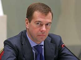 Медведев о центробанке