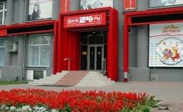 Банк24.ру выведут из группы