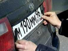 Поймали похитителей автомобильных номеров
