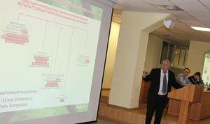 В Нижнем Тагиле прошла презентация для инвесторов