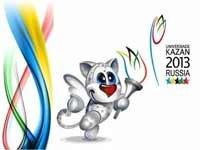 Сегодня в Казани пройдет церемония открытия Универсиады