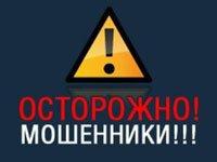Дума приняла закон о борьбе с смс-мошенниками