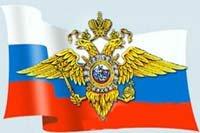 Срочно! Заявление ГУ МВД области о возможности несанкционированных митингов и шествий