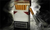 Цены на сигареты могут вырасти на 50% уже с 2014 года