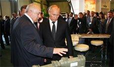 Совещание оргкомитета выставки вооружений прошло на Старателе