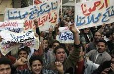 Новая волна насилия в Египте