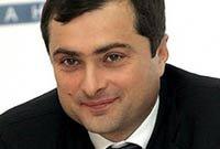 Владислав Сурков возвращается