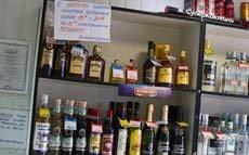 Продажу алкоголя за