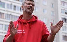 В штабе Евгения Ройзмана принимают поздравления - итоги выборов в Екатеринбурге