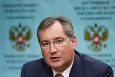 Дмитрий Рогозин посетит Нижний Тагил 12 сентября