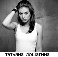 Интервью Татьяны Лошагиной о модельном бизнесе в России
