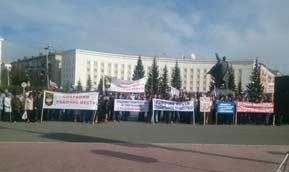 Митинг в Краснотурьинске 14 сентября 2013 года