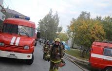 Пожар на Уральском заводе гражданской авиации в Екатеринбурге