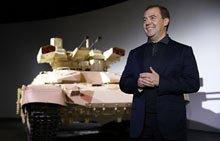 Дмитрий Медведев оценил российское вооружение на выставке в Нижнем Тагиле