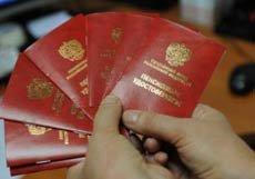 Правительство Медведева изымает накопительную часть пенсии россиян за 2014 год