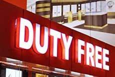 Duty free появятся на вокзалах России