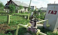 Свердловская область входит в число лидеров по газификации