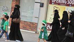10 лет тюрьмы за фривольный танец получил житель Саудовской Аравии