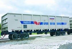 УВЗ-Логистик расширяет вагонный парк