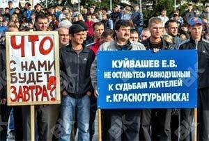 Работники БАЗа начали сбор подписей за отставку Куйвашева
