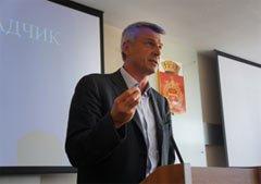 Депутаты городской Думы рассмотрели план приватизации городской собственности на 2014 год