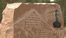 В Нижнем Тагиле открыли памятник репрессированным казахам