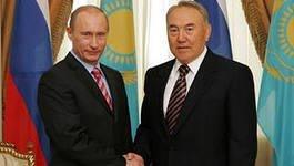 11 ноября 2013 года Екатеринбург посетят Путин и Назарбаев