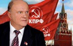 Коммунисты собрали более 2 млн подписей граждан за отставку правительства