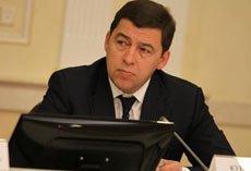 Завтра губернатор Куйвашев посетит Нижний Тагил, одна из главных целей визита - улица Индустриальная