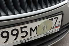 МВД планирует устанавливать радиометки под лобовое стекло автомобилей