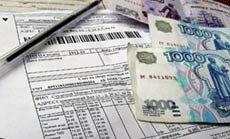 Предоплату за услуги ЖКХ могут ввести только в отношении злостных неплательщиков