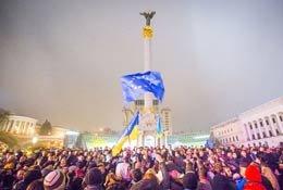 Украинское правительство приостановило интеграционные процессы с ЕС