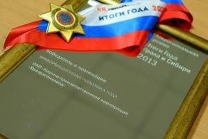 Олег Сиенко получил восьмиконечную звезду на церемонии