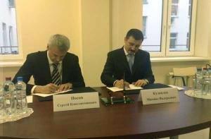Глава Нижнего Тагила подписал соглашение о сотрудничестве с Банком Москвы