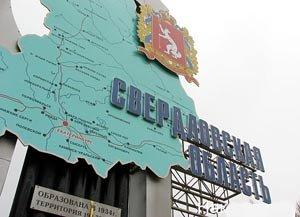 В Нижнем Тагиле проходят мероприятия, посвященные 80-летию Свердловской области