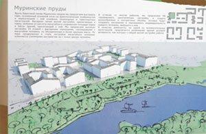 В Нижнем Тагиле прошли публичные слушания по комплексной застройке двух новых микрорайонов