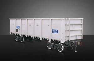 УВЗ будет участвовать в госпрограмме по инновационным вагонам