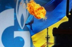 Украина просит отсрочку по платежам за поставленный газ