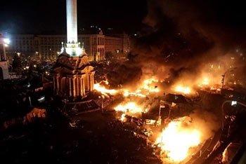 Беспорядки на Украине могут перерасти в гражданскую войну