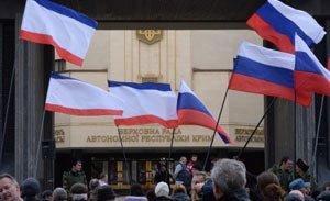Результаты крымского референдума 16 марта