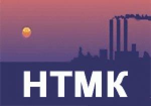 Осуждены мошенники, присвоившие акции НТМК