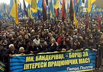 Депутаты от партии Свобода избили директора общенационального телеканала