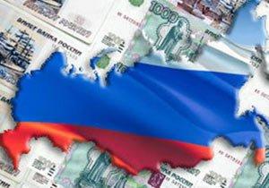 Всемирный банк предрекает России рекордный отток капитала