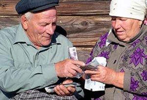 С 1 апреля 2014 года в России увеличивается размер пенсий и пособий
