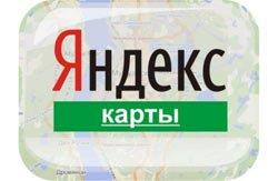Яндекс карты отображают Крым по новым правилам