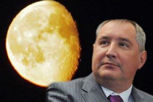 Дмитрий Рогозин предлагает колонизировать Луну