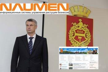 Мэрия Нижнего Тагила потратит 3,6 млн рублей на доработку городского сайта
