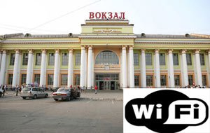 На ж/д вокзале Екатеринбурга появился бесплатный Wi-Fi