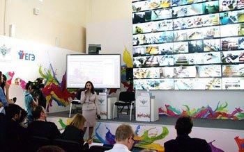 В России заработал портал онлайн трансляции ЕГЭ