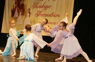 В Екатеринбурге проходит международный конкурс молодых артистов балета